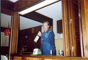 Dad in Purgatory condo.